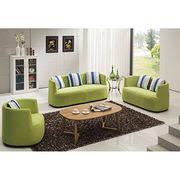 home furniture sofa designs. home furniture catalog manufacturer · leisure design sofa designs