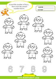 Kindergarten Free Math Worksheets For Kids Picture - All About ...