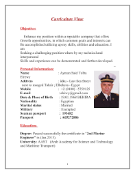 Ideas Collection Seafarer Resume Sample With Additional Letter Template