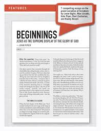 bible essays pre order the jesus bible biblical essays books pre order the jesus bible essays by featured contributors