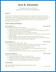 resume objective for retail. Customer Service Job Resume Objectives Retail Examples For Ail
