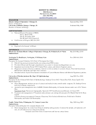 Collection Of Solutions Student Optician Resume Sample Magnificent