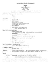 College Application Resume Sample Sample High School Student Resume