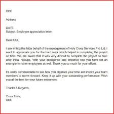 Beautiful Appreciation Letter Formats Excuse Letter