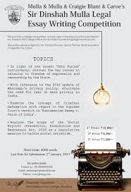 sir dinshah mulla legal essay writing competition the final mulla poster 2017 13x19 cc