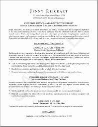 Entry Level Retail Resume Resume Samples Entry Level Abcom 23