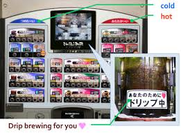 "Pop Vending Machines Beauteous Increasing Services"" Japanese Vending Machines Pop Culture"
