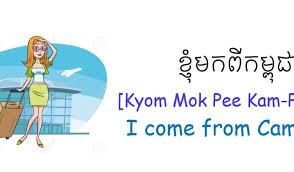 biro jasa resmi terjemahan bahasa Khmer, jasa translate Khmer, jasa translation Khmer, jasa translate khmer language, translation service for khmer language, kantor penterjemahan Khmer, biro resmi penerjemah Khmer, jasa translator bahasa Khmer, penyedia translater Khmer di Indonesia dan juga Malaysia, dan Singapore.