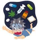 薬物中毒・薬物乱用のイラスト | かわいいフリー素材集 いらすとや