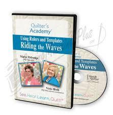 Riding the Waves: Using Handi Gadget's Wave Templates DVD & Riding the Waves: Using Handi Gadget Adamdwight.com
