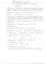 Семейное образование Нормативы по физкультуре Математика полугодовая