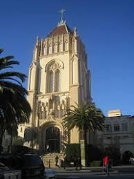 university of san francisco organization and administration edit lone mountain the university of san francisco