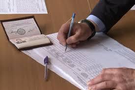 Найден Законодательство о политических партиях курсовая Законодательство о политических партиях курсовая