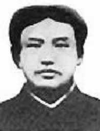 student essay a young mao tse tung