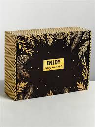 Новогодняя <b>подарочная коробка Дарите</b> счастье 10118888 в ...