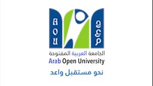 جامعة العربية المفتوحة lms