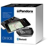 Автосигнализация <b>Автосигнализация Pandora DX 90B</b> — купить ...