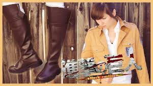 ETSY COSPLAY: <b>ATTACK ON TITAN</b> JACKET AND <b>BOOTS</b> ...