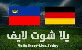 مشاهدة مباراة ألمانيا وليشتنشتاين في تصفيات كأس العالم   يلا شوت لايف توداي