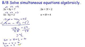 symbols tasty csec cape maths how solve simultaneous equations