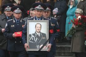 Прокурор ГПУ Куценко инициировал расследование деятельности главы Запорожской ОГА Брыля - Цензор.НЕТ 1437