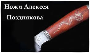 Купить <b>нож</b> с доставкой в интернет магазине в Спб по ...