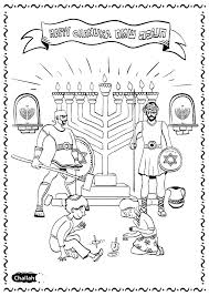hanukkah printable coloring pages printable coloring pages also page cute unicorn color ideas for living room
