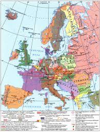 Итоги результаты и потери Второй мировой войны История Реферат  Европа после Второй мировой войны