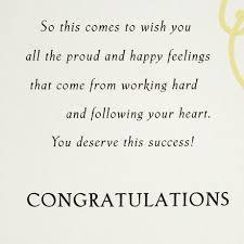 Hallmark College Graduation Greeting Card You Deserve This Success
