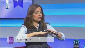 btela el hayet episode rima bejjani bte7la el hayet episode 241 rima bejjani