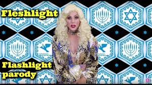 Jessie J Flashlight parody Fleshlight YouTube