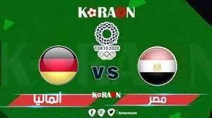 ملخص ونتيجة مباراة مصر وألمانيا كرة اليد أولمبياد طوكيو 2021 - موقع كورة أون