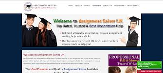 about us assignment solver uk