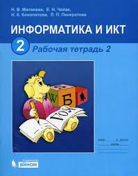 Помощь в написании диссертации в Ульяновске Купить готовую  Курсовая под заказ в Новотроицке