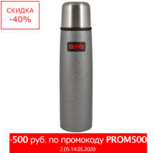 Вакуумные фляги и <b>термосы</b>, купить по цене от 99 руб в ...