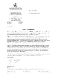 united nations recommendation letter un city marmorvej 51 tel 45 45 33 70 00 email