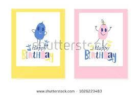 Online Birthday Cards For Kids Cute Birthday Cards For Kids Kids Birthday Card Invitations Birthday