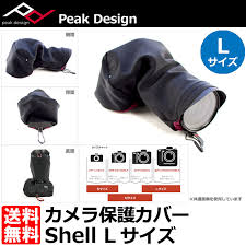 sallbo stock peak design s camera protection cover l peak design s full sized slr camera vertical grip with full sized slr