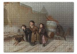 Пазл 43.5 x 31.4 (408 элементов) <b>Тройка</b> (картина Перова ...