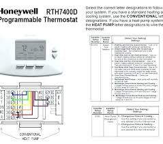 honeywell wi fi thermostat rth6580wf thermostat wiring diagram honeywell wi fi thermostat rth6580wf final