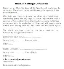 Wedding Certificate Template Extraordinary Marriage Certificate License Template Free Chinese Translation