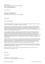 Office Administration Cover Letters Cover Letter Sample For A Fresh Graduate Of Office