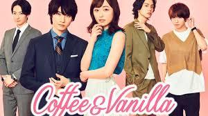 Manga series coffee & vanilla by takara akegami. Coffee Vanilla World Content Market