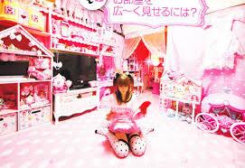diy japanese bedroom decor. Pin Diy Japanese Bedroom Decor S