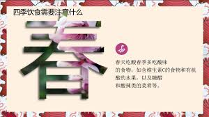 Japanese Style Ppt Template 7 Free Download 2018 Youtube