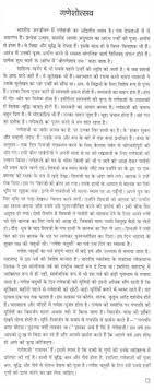 essay on ganesh chaturthi x g an essay on ganesh chaturthi for  essay writing on ganesh chaturthi essays on essay on ganesh chaturthi in hindi get help your