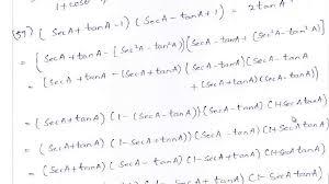 rd sharma class 10 solutions chapter 6 trigonometric identities ex 6 1 q 59