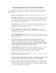 best photos of book report examples college book report format 6th grade book report format