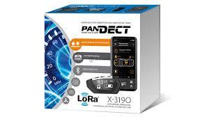 Охранная микросистема <b>Pandect X</b>-<b>3190 LoRa</b>