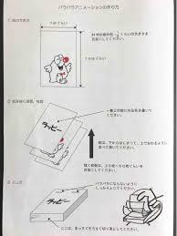 作品募集中510必着広島国際アニメーションフェスティバル実行委員会